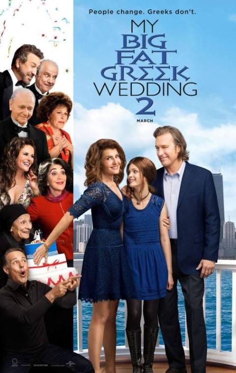 Mi Gran Casamiento Griego 2