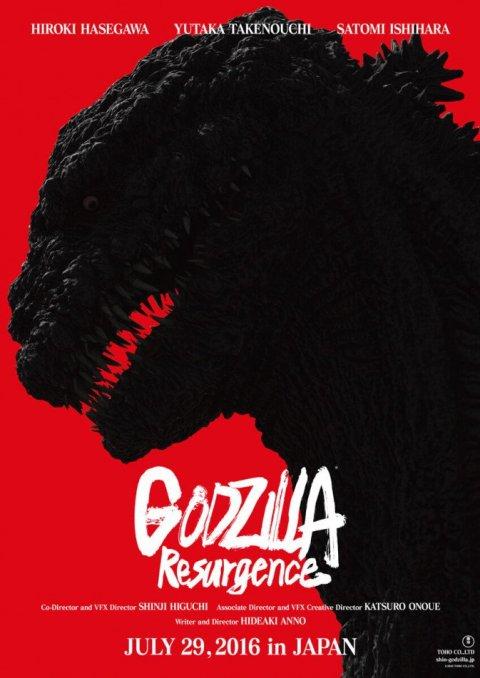 Godzilla Resurgence 3