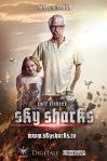 Afiche Sky Sharks 07