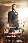 Afiche Sky Sharks 08
