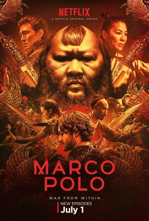 2da temporada de Marco Polo