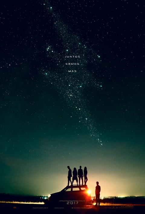 Teaser afiche español de Power Rangers